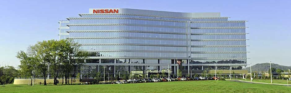 nissan-human-resource-departments
